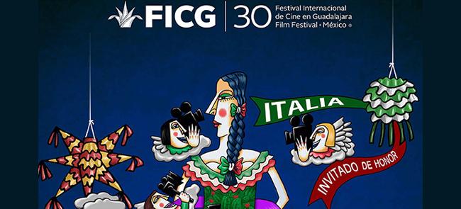 30 años del Festival Internacional de Cine en Guadalajara