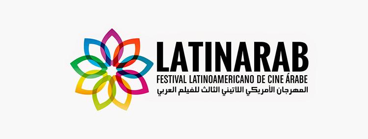 Cerró el 5º Festival Internacional de Cine Latino Árabe