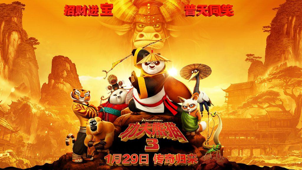 La versión china de la película